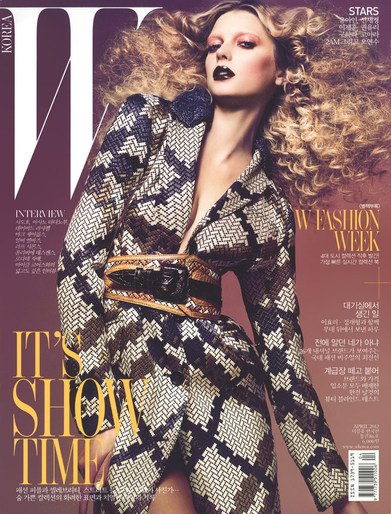 SS W Korea April 2012.jpeg