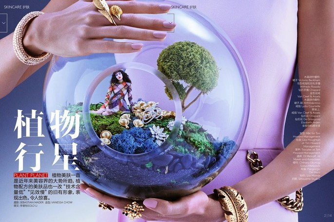 vogue china oct 2014 -